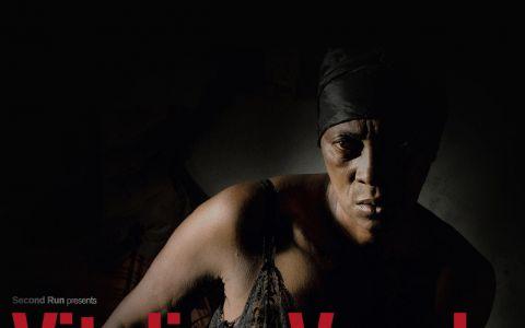 Afiche película Vitalina Varela